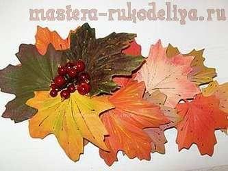 Майстер-клас по квітам зі шкіри: брошка «листопад»