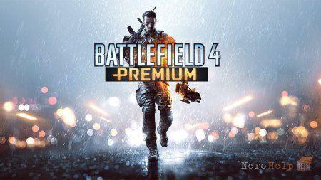 Battlefield 4: Premium Edition вийде на всіх платформах, крім Xbox 360