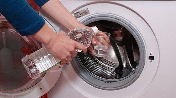 Чистка пральної машини від цвілі