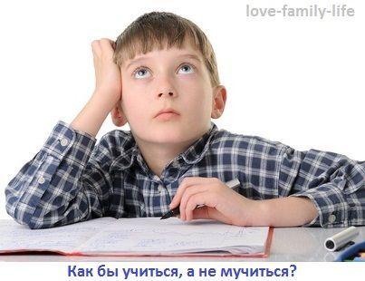 Діти, батьки, вчителі - якщо вчитель не злюбив вашої дитини