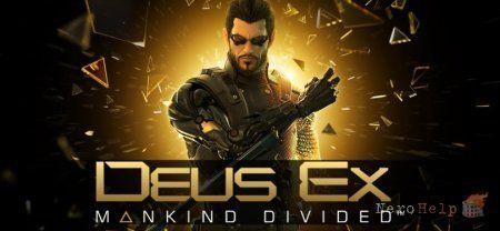 Deus Ex: Mankind Divided скоро піде в друк