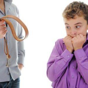 покарання дітей
