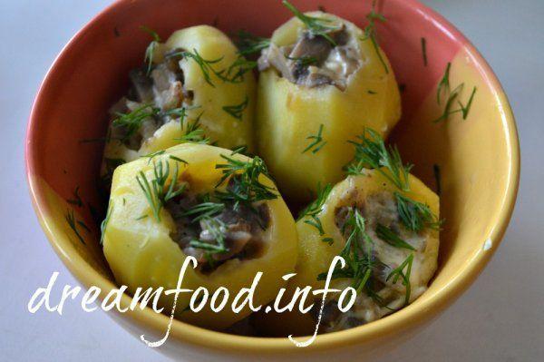 фарширований картопля