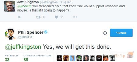 Філ Спенсер пообіцяв реалізувати на Xbox One підтримку миші і клавіатури