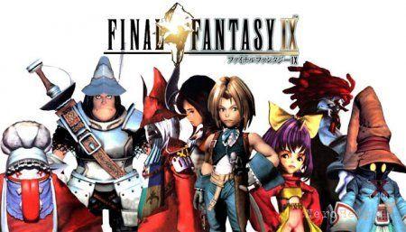 Final Fantasy IX підтверджена до релізу на PC