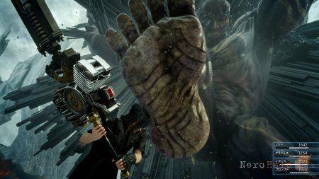 Final Fantasy XV навряд чи відвідати PC в цьому році