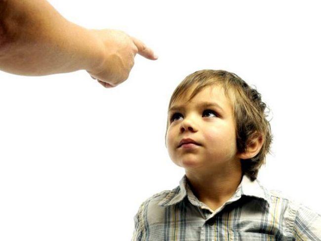 Як покарати дитину за непослух