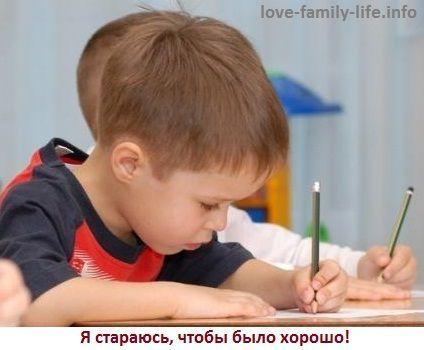 Як навчити дитину вчитися - поради батькам