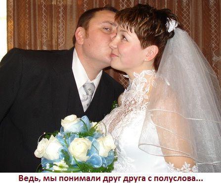 Як спілкуватися з чоловіком, дружиною