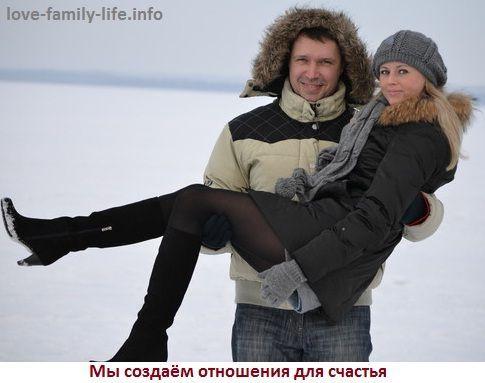 Як руйнують стосунки чоловік, дружина - знищення любові