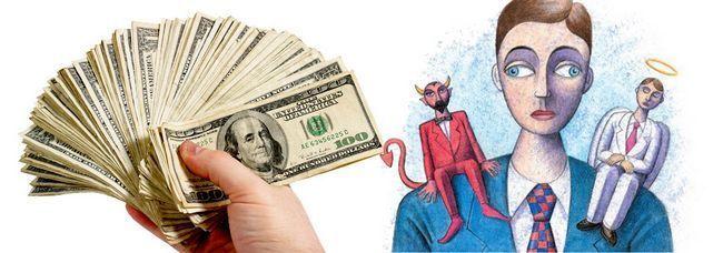 Як стати багатим і залишитися чесним