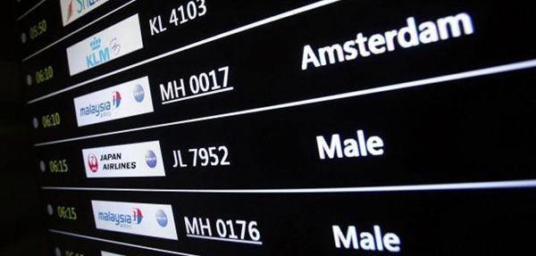 Як дізнатися номер рейсу?