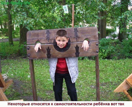 Як виховати дитину правильно? самостійність дитини