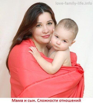 Як виховати сина матері? Мама і син, з досвіду відносин