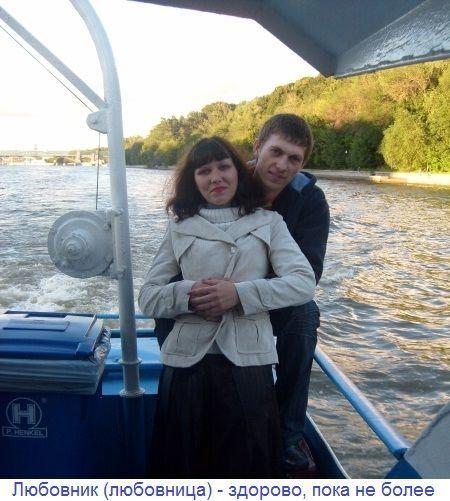 Любовні стосунки: Коханці і коханки - любов або просто секс?