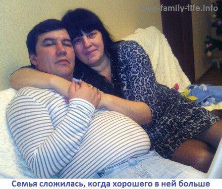 Чому чоловік не такий, дружина не така