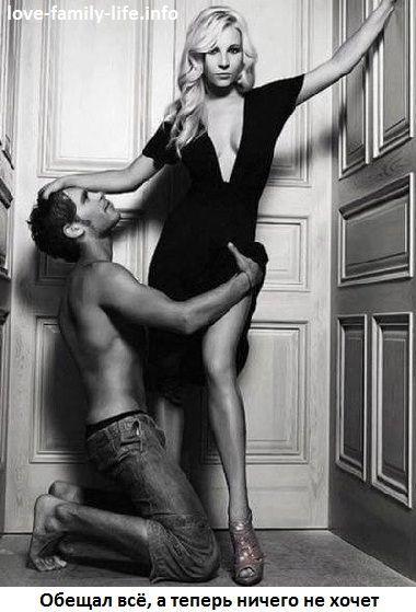 Чоловік нічого не хоче - безініціативний чоловік. Що робити?