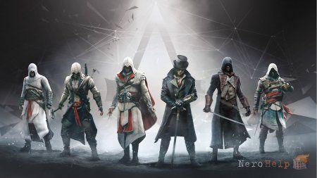 Осінь без Assassin