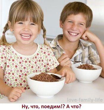 Харчування дітей - чи здатний організм дитини регулювати харчування?