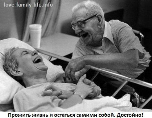 Погані стосунки з чоловіком, з дружиною, в родині | Перевиховання чоловіка, дружини
