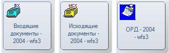 Реалізація проекту з оновлення системи електронного документообігу в ват «бінбанк»