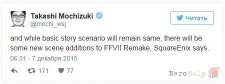 Ремейк Final Fantasy 7 буде продаватися епізодами?
