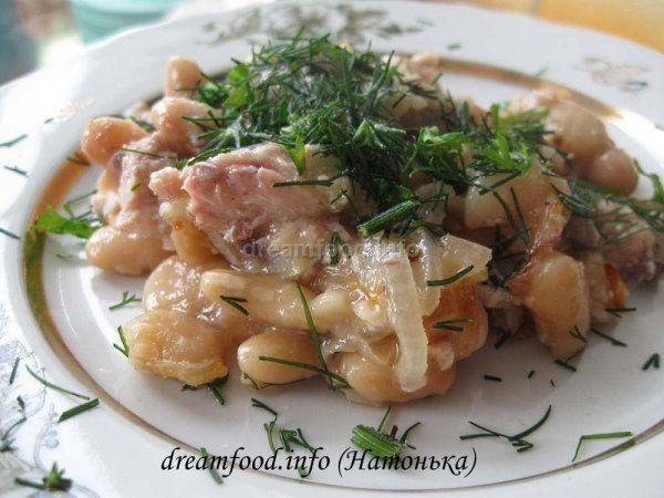 Салат з квасолі
