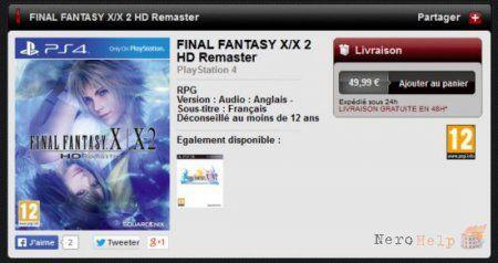 Слух: Final Fantasy X / X-2 HD Remaster для PS4 наступної весни