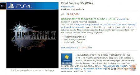 Слух: Final Fantasy XV вийде в червні 2016 року