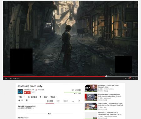 Слух: кадр з нового ролика Assassin`s Creed: Unity