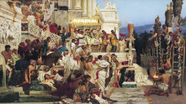 Дивні закони стародавнього риму