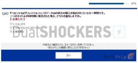 Можлива дата релізу Final Fantasy XV - літо 2016 року